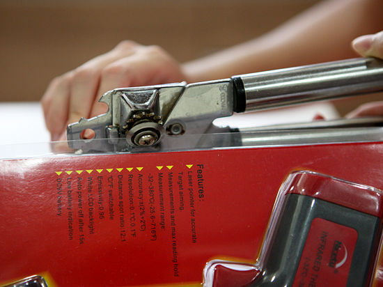 Use a can opener to open a blister pack