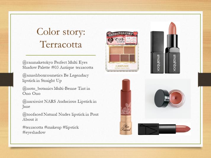 Terracotta makeup